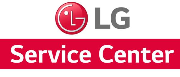 LG servis center